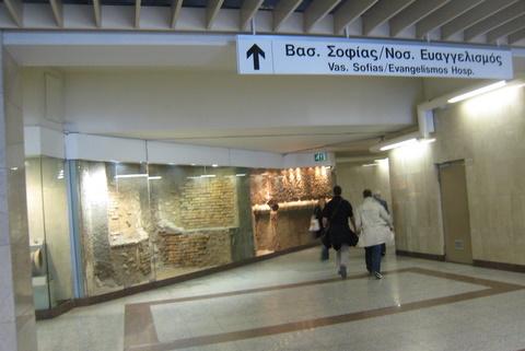 Athens Metro Station